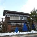 屋根替え工事